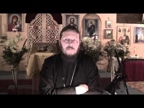 Лекции история православия