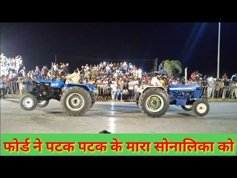 Repeat New Holland 3630 power challenge by KRISHNA TRACTOR - You2Repeat