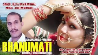 Bhanumati    By Geetaram Kanswal    Garhwali Hit Song Of 2017    Krishna Music