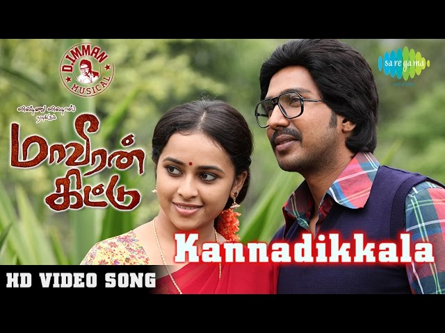 Maaveeran Kittu Kannadikkala Hd Video Song D Imman Vishnu Vishal Sri Divya Youtube