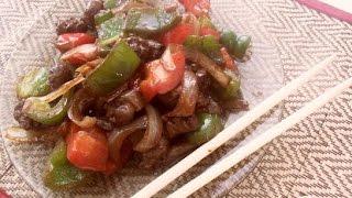 Куриные сердечки с овощами по китайски  Китайская кухня