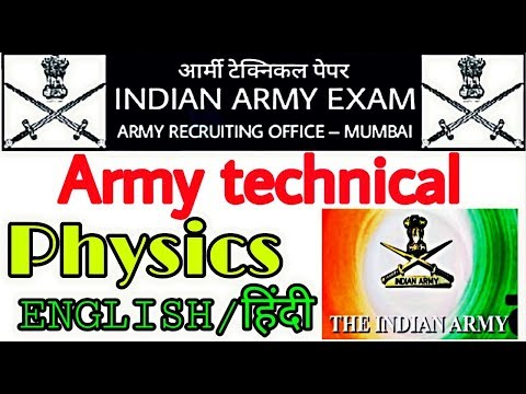 Indian Army (Technical - PHYSICS)//दमदार प्रश्न, Sol.Paper//सभी के GS.