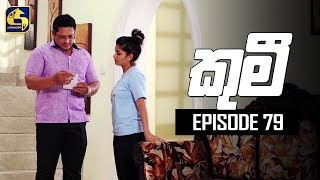 Kumi Episode 79 || ''කුමී'' || 19th September 2019 Thumbnail