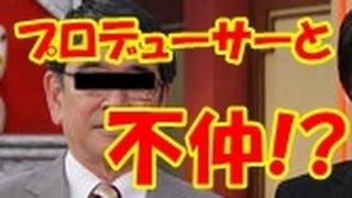 【衝撃】石坂浩二が鑑定団降板後、新番組の司会に!?ナゼ、「なんでも...