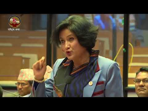 Komal Oli speech on National Parliament 2075 Jestha 04