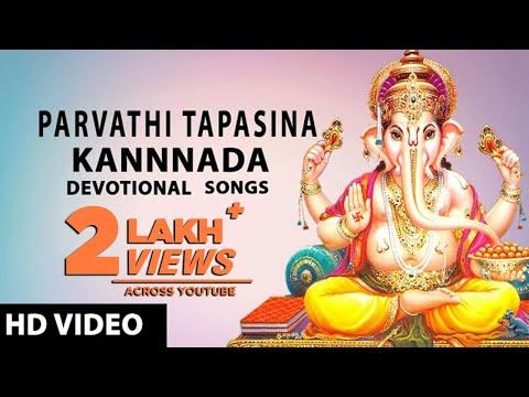 lord-ganesha-kannada-devotional-songs-|-parvathi-tapasina-video-song-|-spb-|kannada-devotional-songs