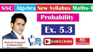 SSC ALGEBRA EX.5.3 PROBABILITY by MD Productions