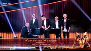 Группа Анны Седоковой - 3 этап. Песня с МАЭСТРО ( шоу Хочу к Меладзе. 11 Выпуск . 15.11.2014 )