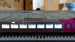 TOMIX キハ261-5000系特急ディーゼルカー(はまなす)セット その⑨