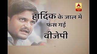 Jan Man: Watch how BJP got stuck in the political whirlwind in Gujarat