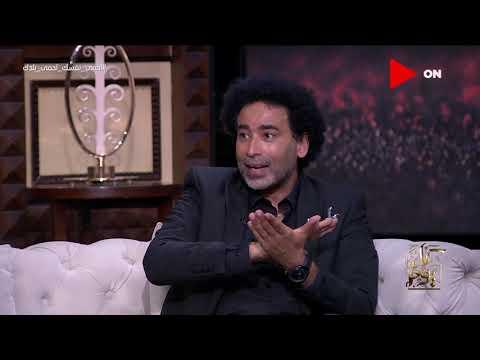 كل يوم - موقف جميل يجمع الهضبة عمرو دياب مع مصطفى شوقي وحميد الشاعري  - 01:56-2020 / 8 / 7