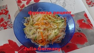 фунчоза рецепт Фунчоза, рецепты с фото