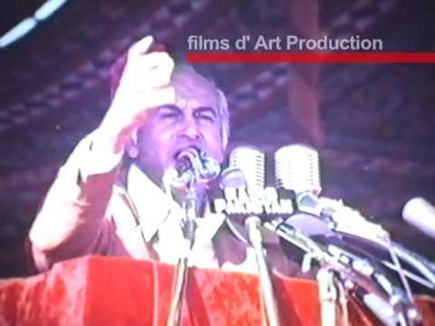 EK HI RASTA (Zulfiqar Ali Bhutto)