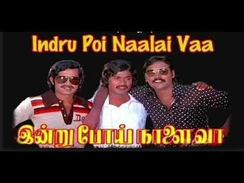 Ilayaraja's Best BGMs - Indru Poi Naalai Vaa