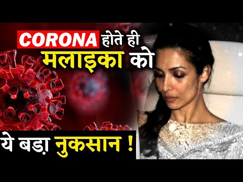 Malaika Arora Faced Big Loss After She Tested Positive ; Gets Replaced From India's Best Dancer!!