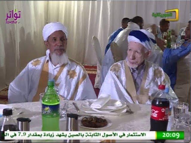 حفل عشاء في قصر المؤتمرات بنواكشوط على شرف شيخ الأزهر أحمد الطيب - قناة الموريتانية