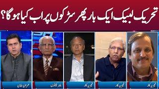 Clash with Imran Khan | GNN | 21 October 2021