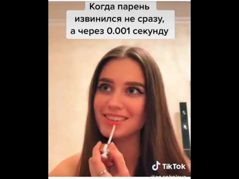 Коротко про девушек #девушки #юмор