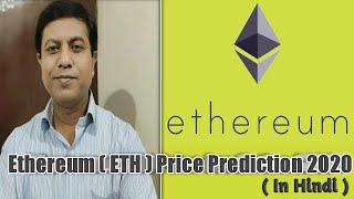 Altcoin Latest Update {( Ethereum Price Prediction 2020 )}