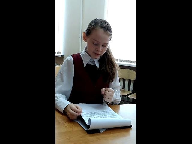Изображение предпросмотра прочтения – МаргаритаЕфимова читает произведение «Малиновая вода» И.С.Тургенева