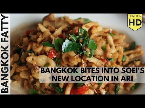 Bangkok Bites: Famous Thai Restaurant Soei's New Location