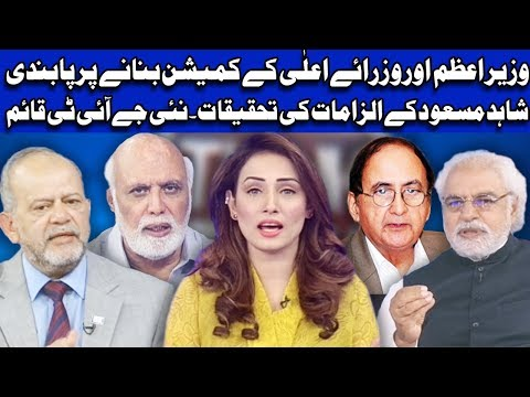 Think Tank With Syeda Ayesha Naaz - 28 January 2018 - Dunya News