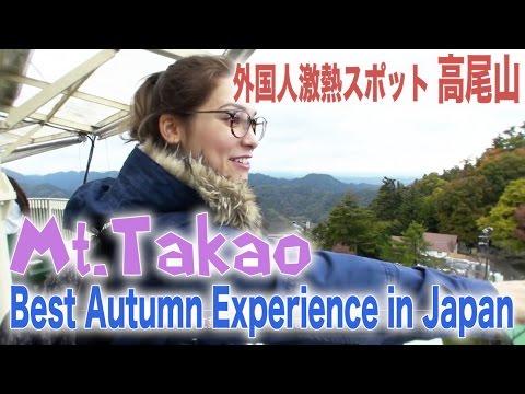 Best Tourist Spot, Mt. Takao in Tokyo