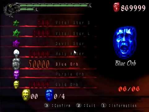 Devil May Cry 3: Dante's Awakening - Special Edition GAME ...