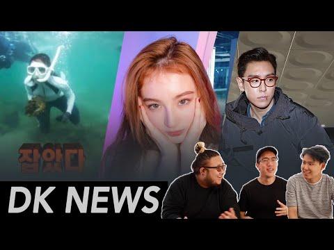 T.O.P Fanmeet / Thailand Mad At Korean TV Show / Is LANA KPOP? [D-K News]