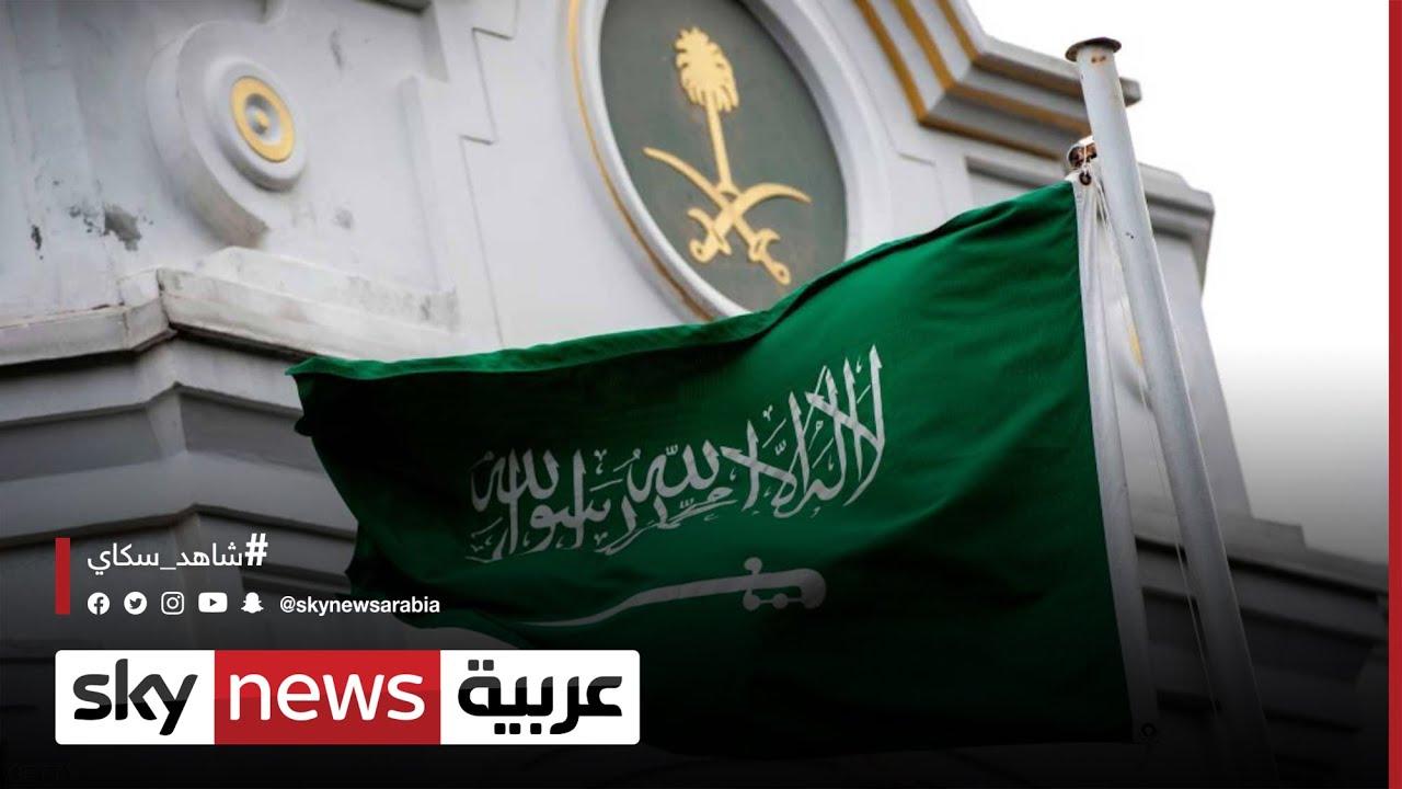 السعودية..العاهل السعودي يجري اتصالاً هاتفيًا بالرئيس الأميركي  - نشر قبل 46 دقيقة