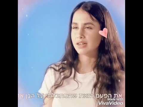 ישראל ומגי איך הכל התחיל