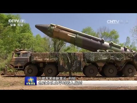 "China's Dong-Feng 21 ""carrier killer"" Salvo Launch"