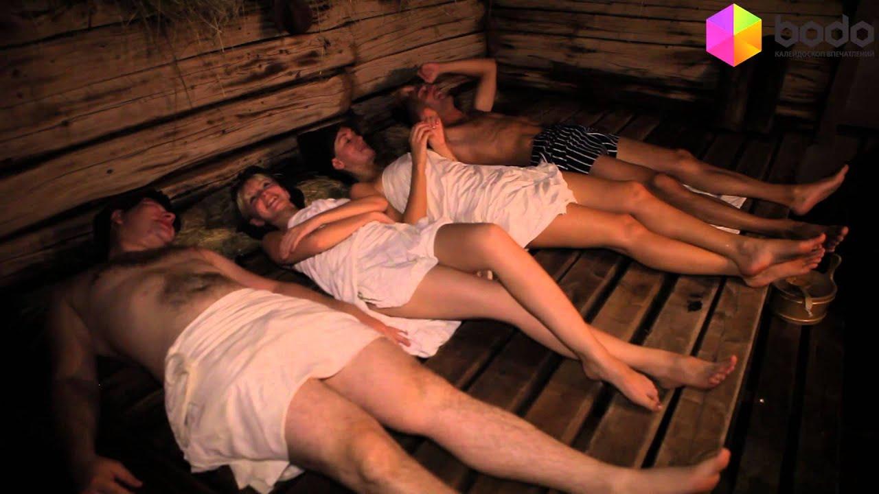 Женское опши бана русские секс