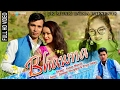 Bhawna | Latest Kumaoni HD Video Song 2017 | Singer - Kuber Manral | UK Music India Presents Mp3
