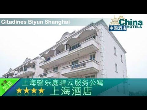 Citadines Biyun Shanghai - Shanghai Hotels, China