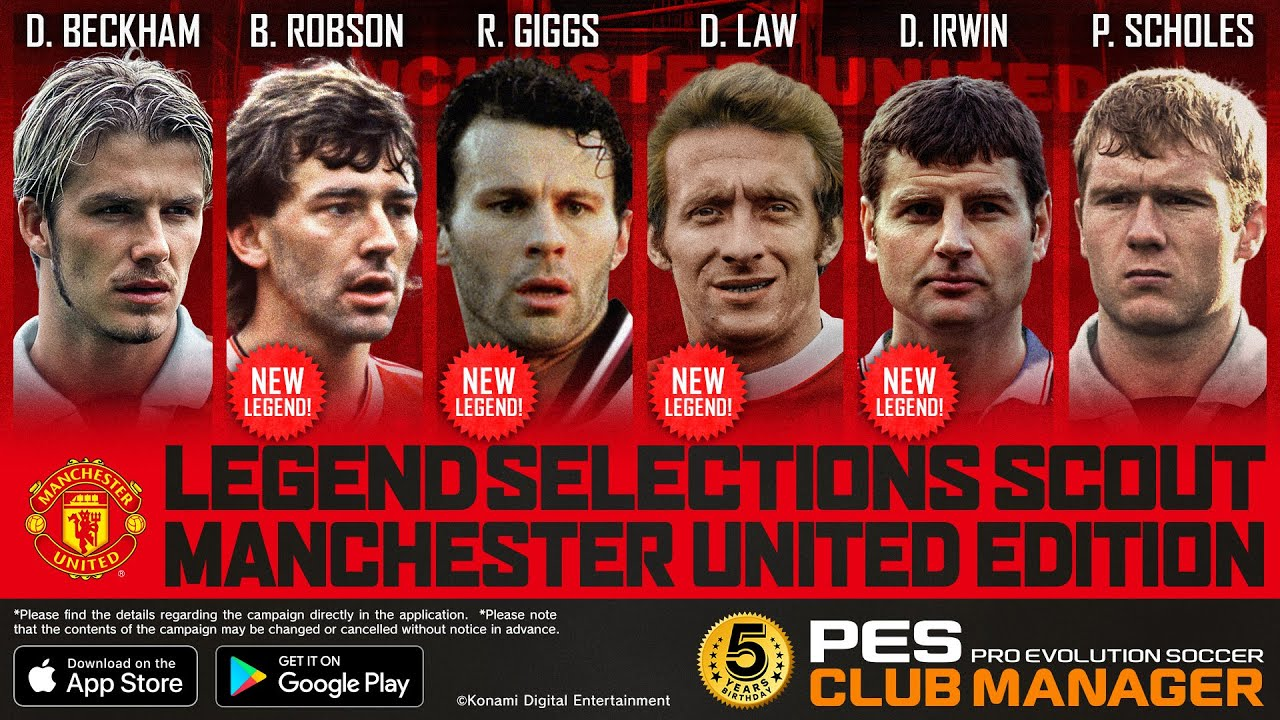 PES CLUB MANAGER 2020 LEGEND SELECTIONS SCOUT Manchester United Edition GAMEPLAY