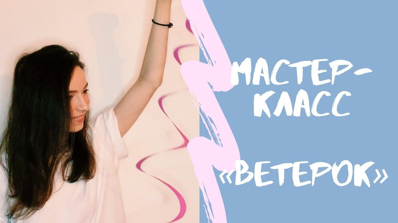 """Творческая мастерская Алены Гаджиевой уже снова в деле! Встречаем на нашем YouTube-канале ЦК """"Сцена"""""""
