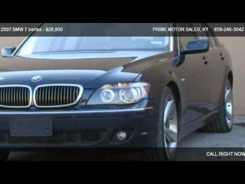 2007 bmw 7 series 750li for sale in lexington ky 40505 for Prime motors lexington ky