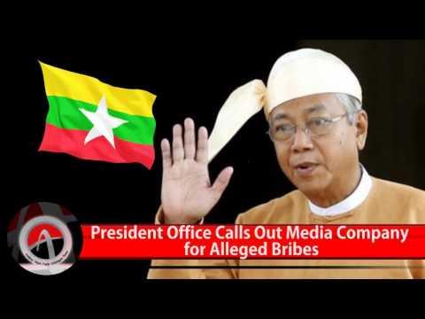 Rohingya Daily News 21 April 2016 on English #Burma #Myanmar