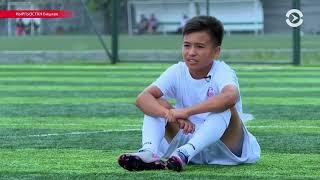 Юный кыргызстанец торжественно вынесет мяч на четвертьфинале ЧМ по футболу