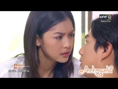 Chittawan Vs Kalong(Dok Kaeo) - Love Struck