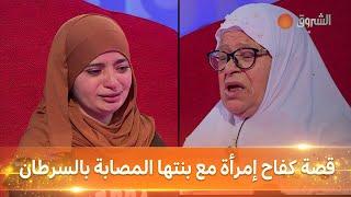 لي فات مات.. العدد 12... قصة كفاح إمرأة مع بنتها المصابة بالسرطان