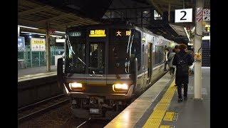 JR西223系6000番台 G丹波路快速・大阪行き 伊丹にて