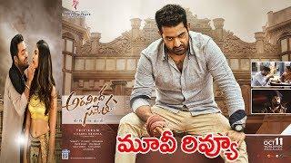 Aravinda Sametha Movie Review & Rating | #NTR | #Trivikram | Nede Vidudala | 10TV