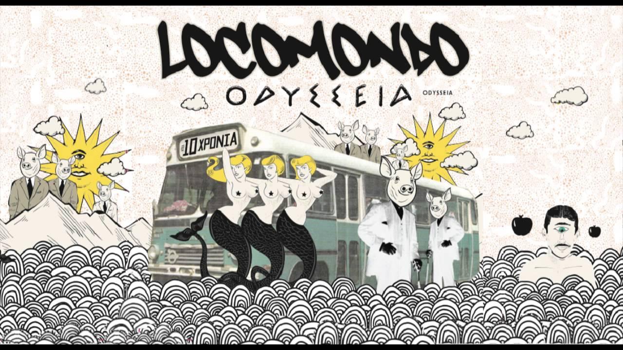 locomondo-locomondo-ouranos-official-audio-release-locomondo
