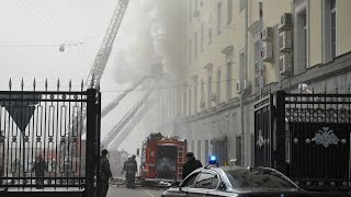 На Знаменке загорелось здание Министерства обороны