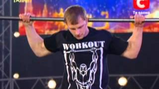 Команда «WorkOut» «Sacred Lie» «Україна має талант 4» Выпуск 6(Силовое шоу на турниках