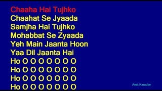 tera milna pal do pal ka sonu nigam hindi full karaoke with lyrics