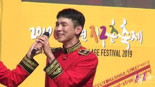 191013 이태원 지구촌축제 SHINee KEY 재연(An encore) full ver.
