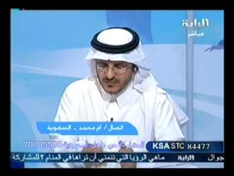 الدكتور فهد يفسر رؤيا أم محمد (أعترف أني القاتلة)